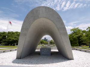The Cenotaph at ground zero in Hiroshima, where the U.S. dropped the first nuclear bomb 71 years ago