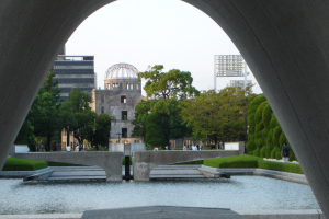 The A-Bomb Dome seen through the Cenotaph.