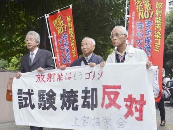 11 oct 2018 suit against incineration Miyagi pref..jpg