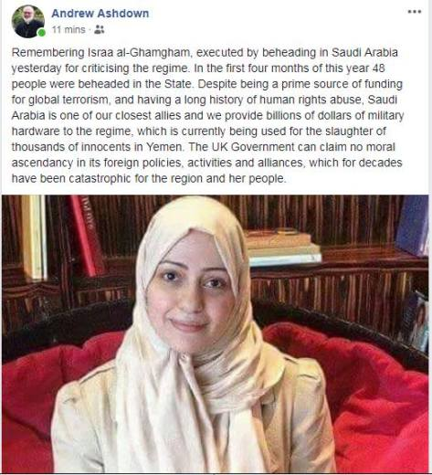 Saudi Arabia beheads those who question or resist disagree citizens women Mark Taliano
